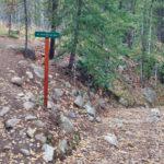 Verena Mallory Trail