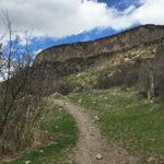 Hadley Gulch Trail